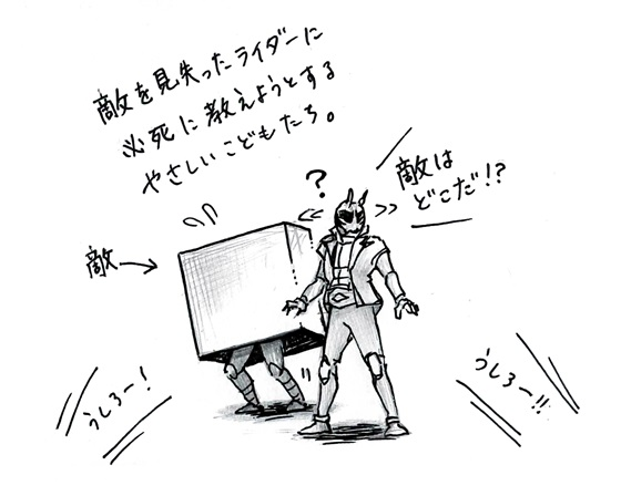 志村ー!うしろうしろー!