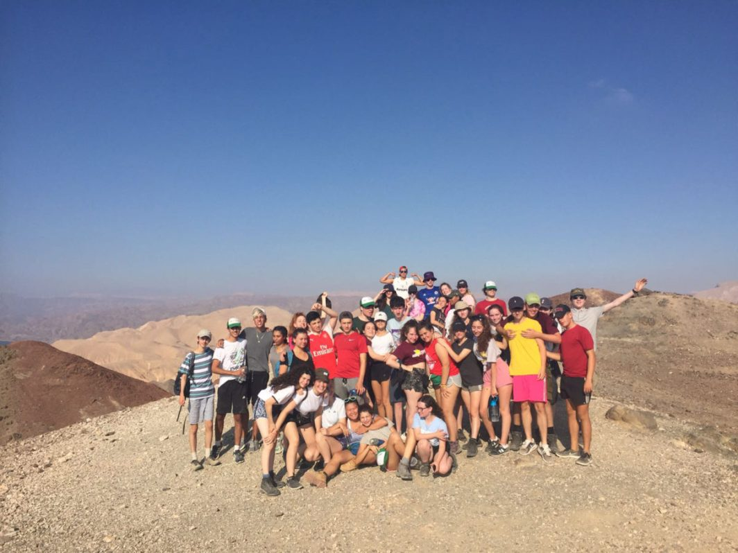 Young Liberal Jews at the top of Mount Tzfachot