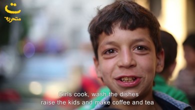 Photo of Gender roles represented by Syrian kids