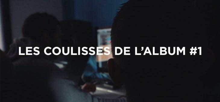 Le Havre, «Individu Lambda»