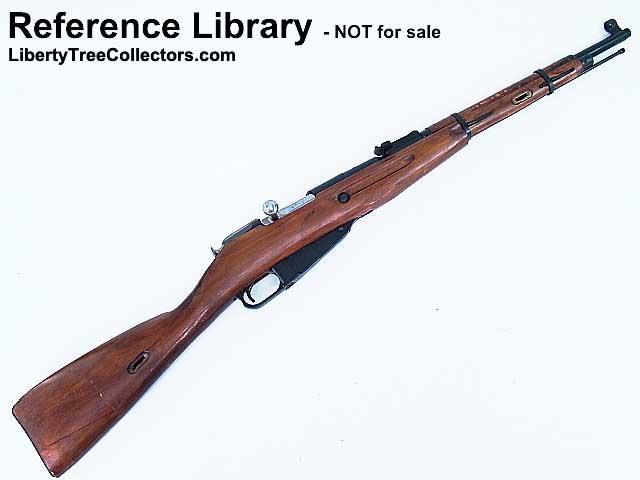 Mosin Nagant M38 Carbine Ref