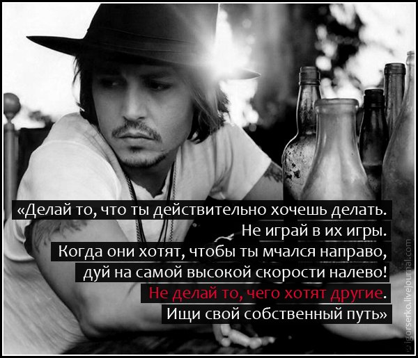 Цитаты в фотографиях