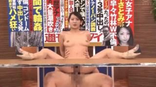 Japanese Reporter Kinantot Live sa TV