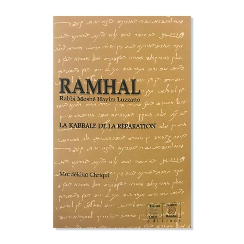 Ramhal