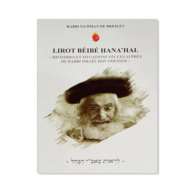 Histoires et situations auprès de Rabbi Israël Dov Odesser