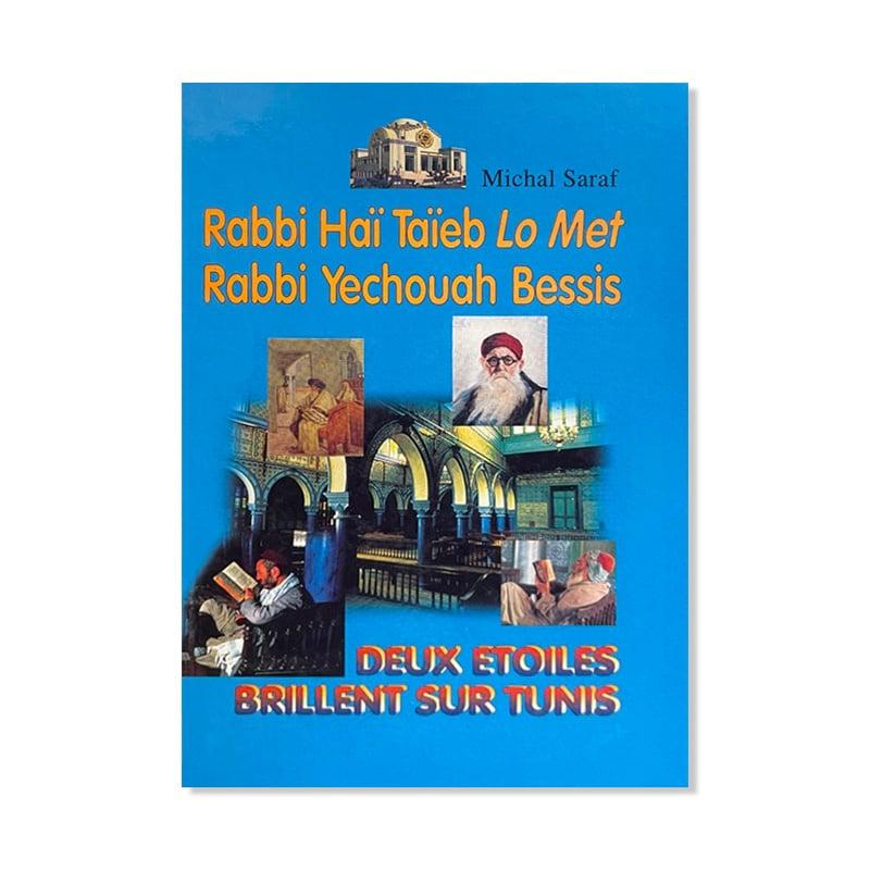Rabbi Hai Taieb Lo Met  – Rabbi Yechouah Bessis