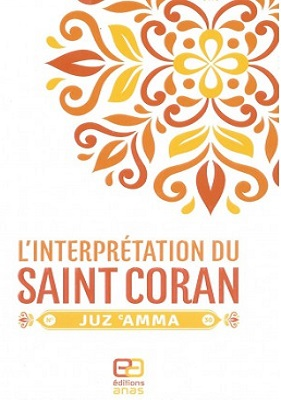 interprétation de juz 'amma