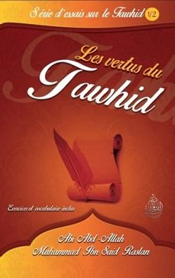les vertus du tawhid part 1