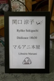 panneau dédicace japonais