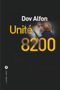 dov alfon unité 8200 liana levi