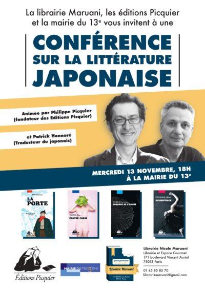 Soirée conférence Littérature Japonaise