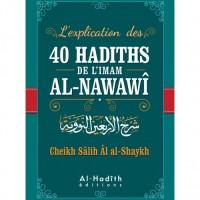l-explication-des-40-hadiths-de-l-imam-al-nawawi