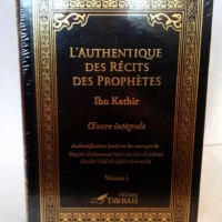 293-l-authentique-des-recits-des-prophetes