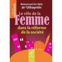 le-role-de-la-femme-dans-la-reforme-de-la-societe (1)