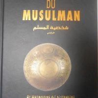 La-personnalite-du-musulman