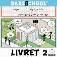 darsschool-livret-2 (1)
