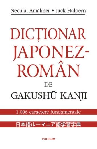 Dicționar japonez-român de Gakushu Kanji