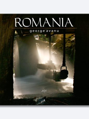 ALBUM GEORGE AVANU