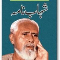 Shahab Nama By Qudrat Ullah Shahab Pdf Free Download