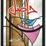 Hasil Novel By Umera Ahmed Download Pdf