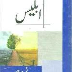Iblees Urdu Novel By Nimra Ahmed Pdf Download