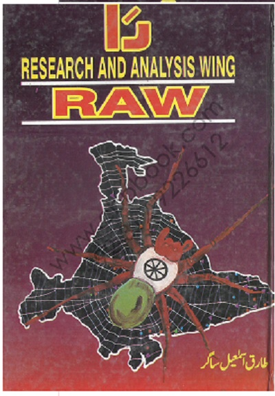 Raw by Tariq Ismail Sagar Download Pdf
