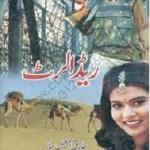 Red Alert Novel By Tariq Ismail Sagar Pdf Free