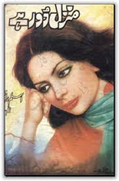 Manzil Door Hai Novel by Aslam Rahi M.A Download Free Pdf