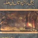 Beli Rajputan Ki Malika By Nimra Ahmed Pdf Free