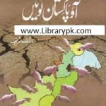 Aao Pakistan Lootain By Ashraf Sharif Pdf Download