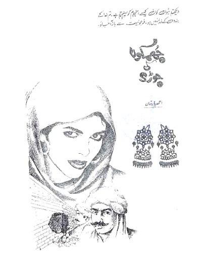 Jhumkon Ki Jori By Ahmed Yar Khan Pdf Download