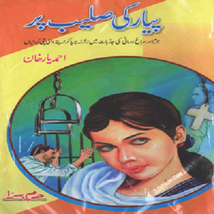 Pyar Ki Saleeb Par Novel By Ahmad Yar Khan Pdf