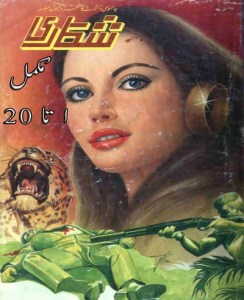 Shikari Novel Complete Parts By Ahmad Iqbal Pdf