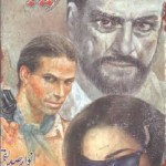 Takhreeb Kar Novel By Anwar Siddiqui Pdf Download