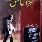 Kubra Ashiq Urdu Novel by Victor Hugo Free Pdf