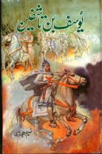 Yousaf Bin Tashfeen by Naseem Hijazi Download Free Pdf