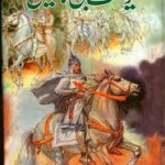 Yousaf Bin Tashfeen by Naseem Hijazi Download Free Pdf