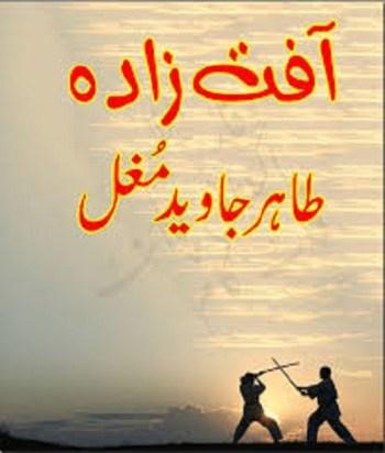 Afat Zada Novel By Tahir Javed Mughal Pdf