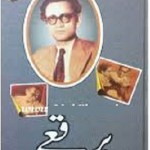 Burqay by Saadat Hasan Manto Download Free Pdf