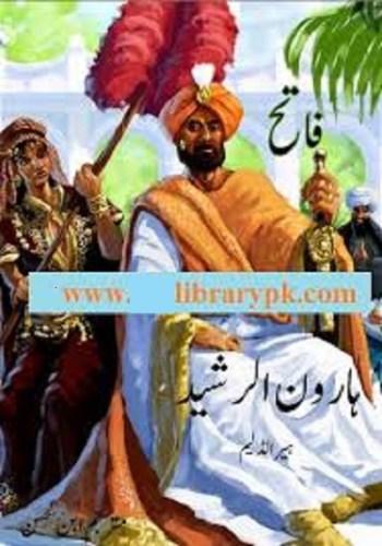 Fateh Haroon Ul Rasheed by Harold Lamb Download Free Pdf