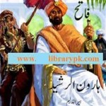 Fateh Haroon Ul Rasheed By Harold Lamb Download Pdf