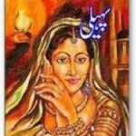 Paheli Novel by Tahir Javed Mughal Download Free Pdf
