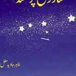 Sitaron Pe Kamand by Tahir Javed Mughal Download Free Pdf