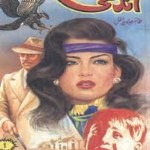 Aandhi by Tahir javed Mughal Download Free Pdf