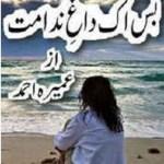Bas Ik Dagh e Nidamat Novel By Umera Ahmed Pdf