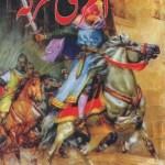 Aakhri Marka Novel By Naseem Hijazi Pdf