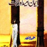 Iman Umeed Aur Mohabbat Novel By Umera Ahmed Pdf