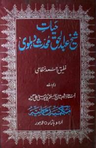 Hayat Shaikh Abdul Haq Muhaddith Dehlvi Download Pdf