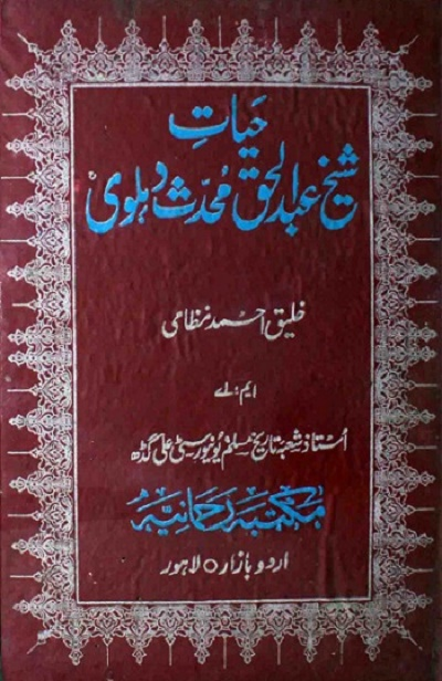 Hayat Shaikh Abdul Haq Muhaddith Dehlvi Download Pdf