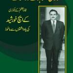 Tareekhi Mushahidat O Waqiat By K.H Khurshid Pdf